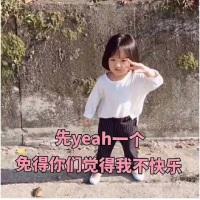 M沐沐YA