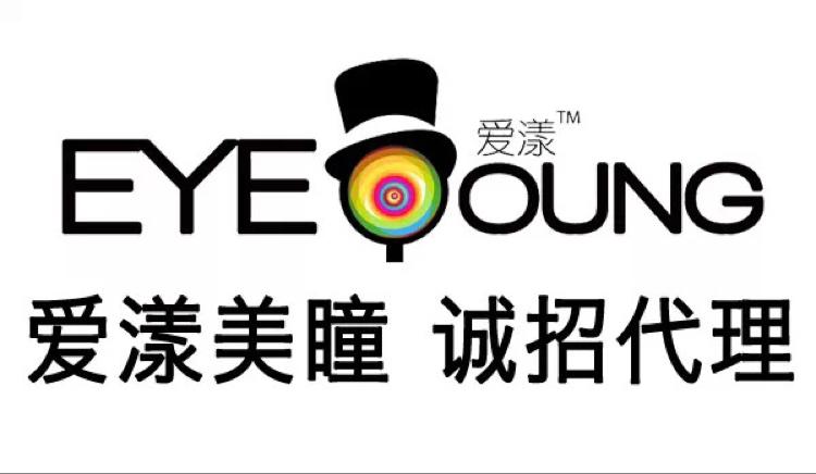 海昌美瞳logo