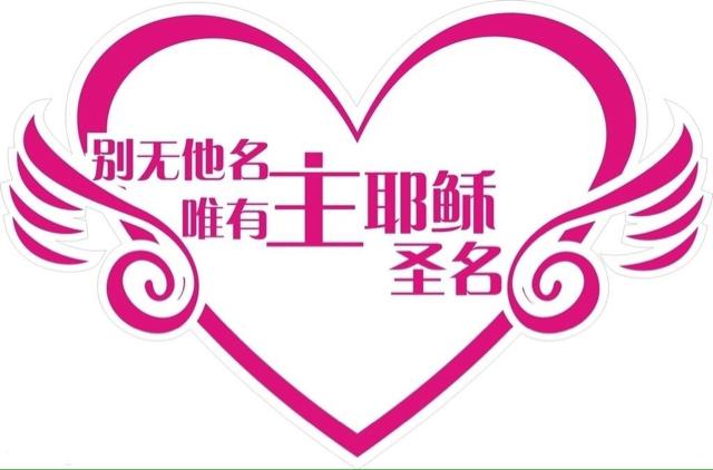 院桥品牌logo设计 - 威客