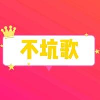 晨曦放电视剧